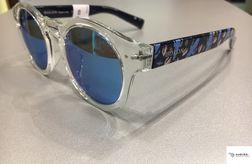detské slnečné okuliare BOLON BK 5002