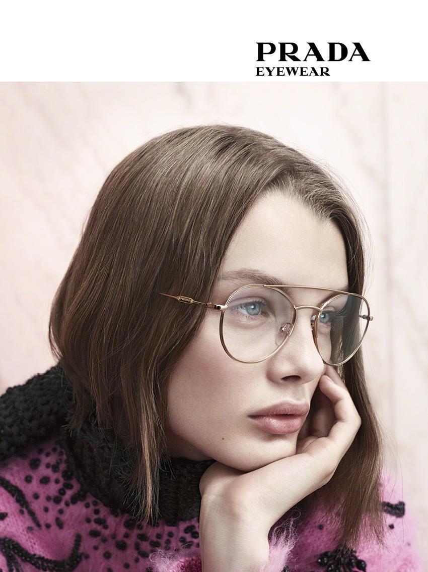 Dioptrické okuliare PRADA JOURNAL