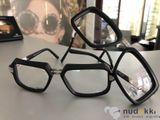dioptrické okuliare CAZAL 6004