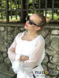 slnečné okuliare Miu Miu MU 05TS 1AB3A0