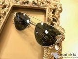 slnečné okuliare Vercase VE2195B 142887